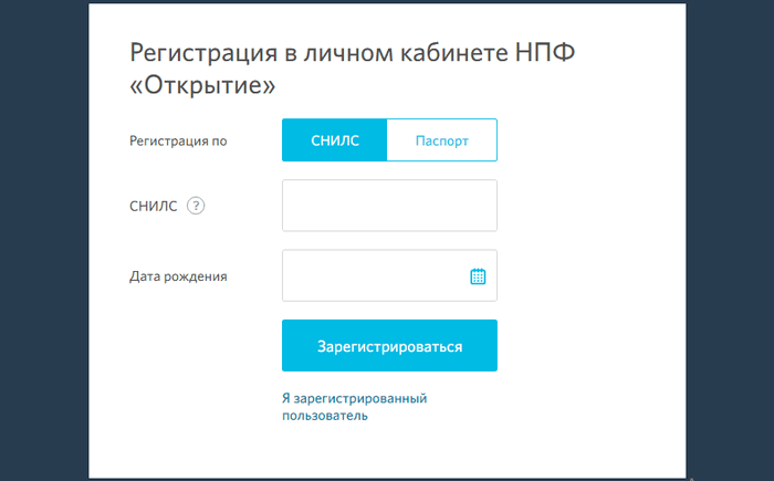 forma-registracii3.png