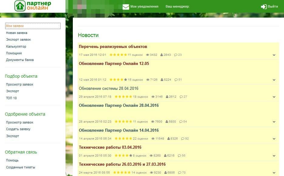 http-creditysamara-ru-wp-content-uploads-2016-05.jpeg