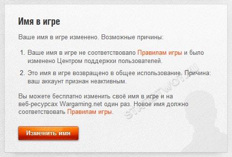 besplatno_nick.jpg