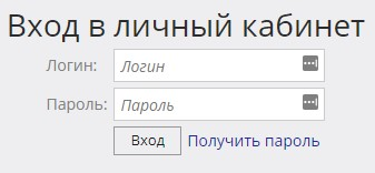 zsd-lichnyj-kabinet-onlajn-7.jpg