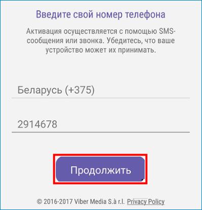 prodolzhit-registratsiyu-nomera.png