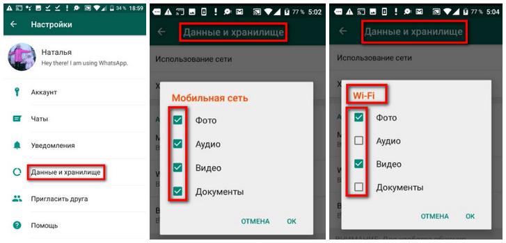 avtokopiovanie-fajlov-v-telefon-whatsapp.png