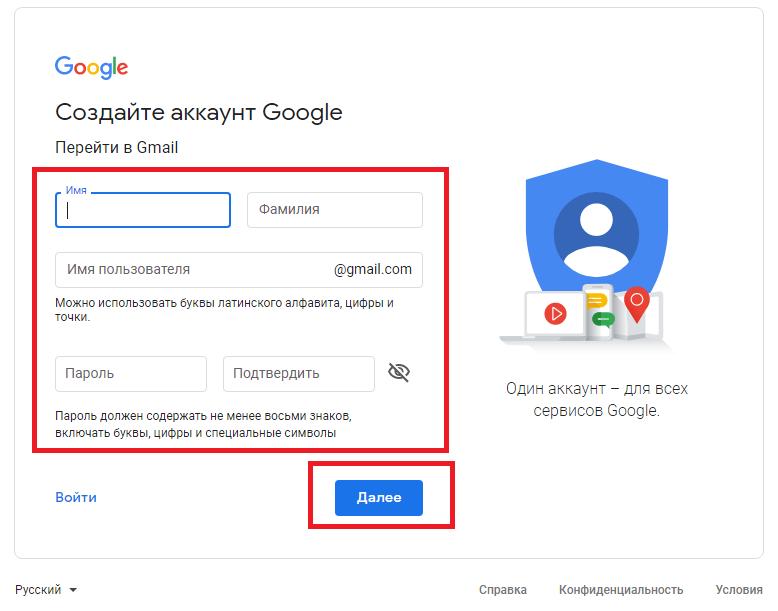 akkaunt-gmail.png