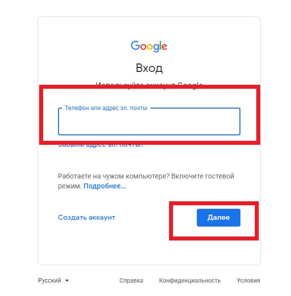 avtorizatsiya-v-gmail.png