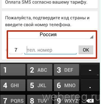 whatsapp-10-342x351.jpg