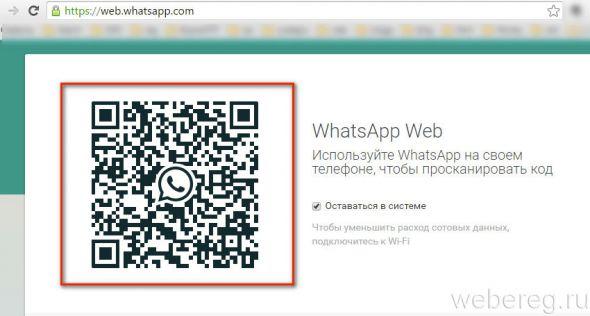 whatsapp-14-590x316.jpg