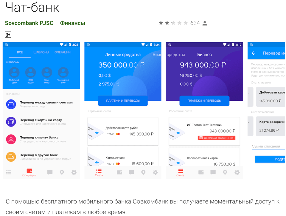 chatbank-1.png