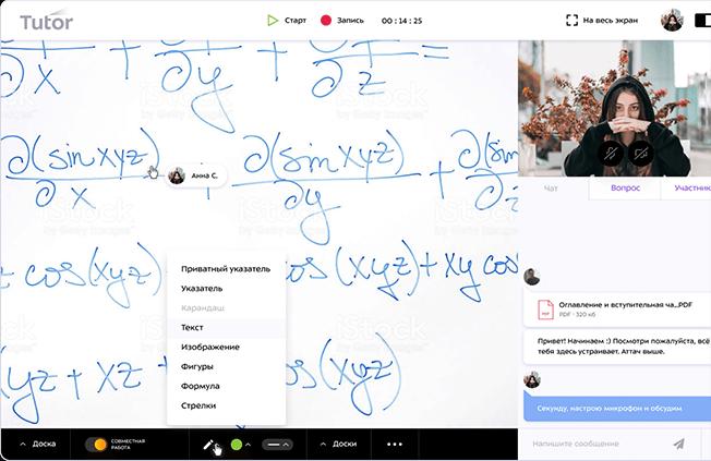 screen-whiteboard.png