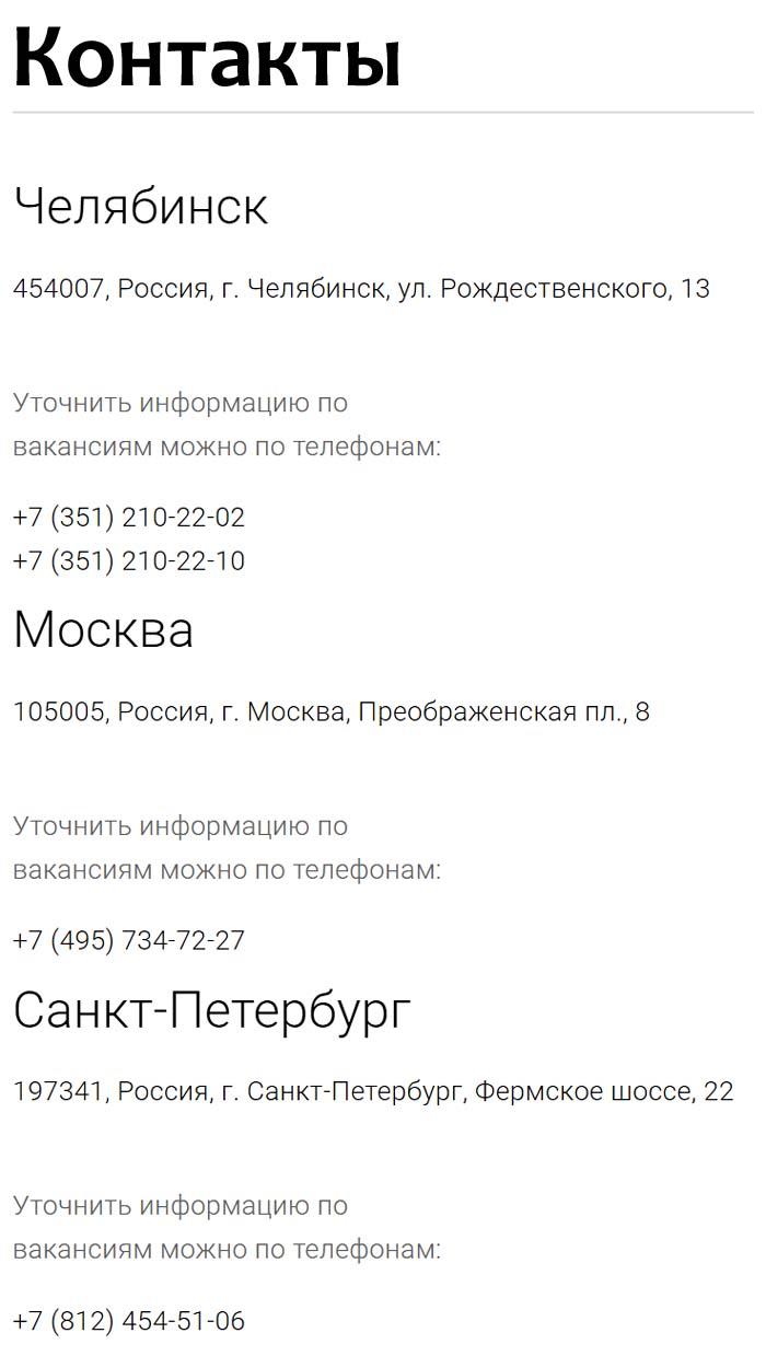 Kontakty-Krasnoe-i-Beloe.jpg