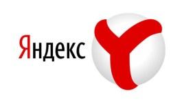 яндекс.браузер - Восстановление паролей из Яндекс.Браузера