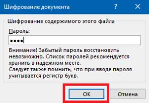 screenshot_4-1-300x207.png