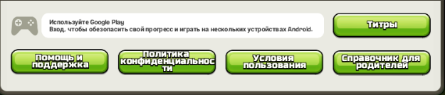 help1.png