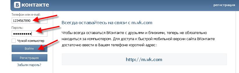 vkontakte1.png