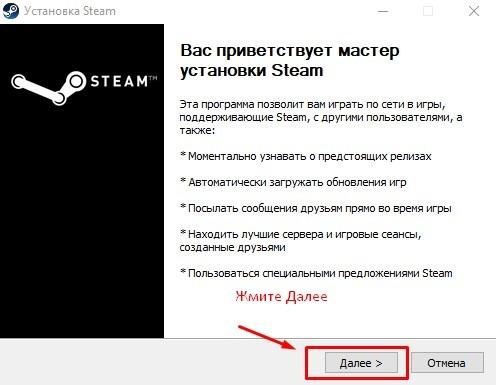 master-ustanovki-Steam.jpg