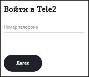avtorizacziya-4.jpg