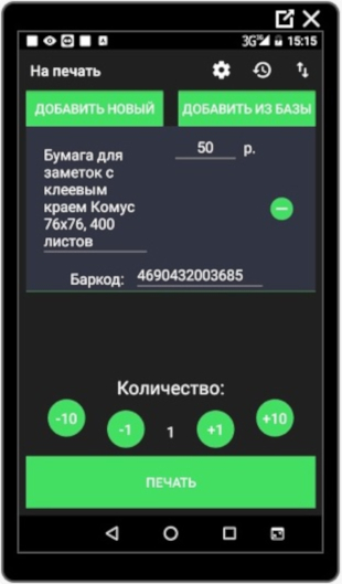 46593fa5811049b4921cd873f6e91ce5.jpg