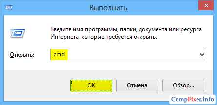 kak_skryt_uchetnuyu_zapis_administratora_windows_7_19.jpg