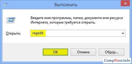 kak_skryt_uchetnuyu_zapis_administratora_windows_7_21.jpg