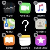 iPhone-sam-del-app-game-logo-175x175.jpg