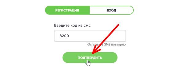 lk-kod-iz-sms-1.jpg