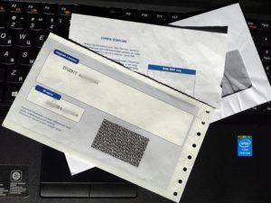 Konvert-i-list-s-PIN-kodom-300x225.jpg