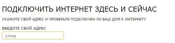 sumtel3.jpg
