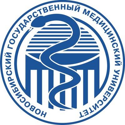 Заявка на дистанционное обучение в Новосибирский государственный медицинский университет