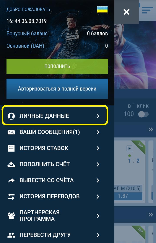 Screenshot_2019-08-06-16-44-39-540_com.android.chrome.png