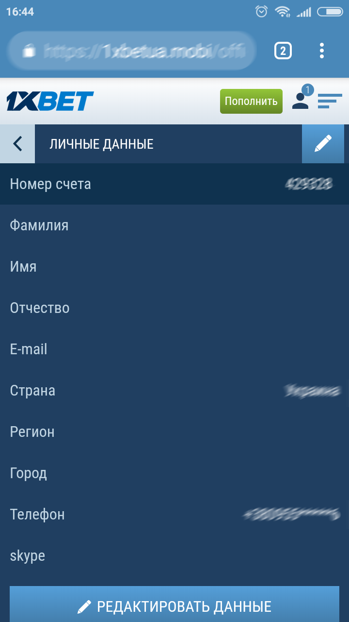 Screenshot_2019-08-06-16-44-46-615_com.android.chrome.png
