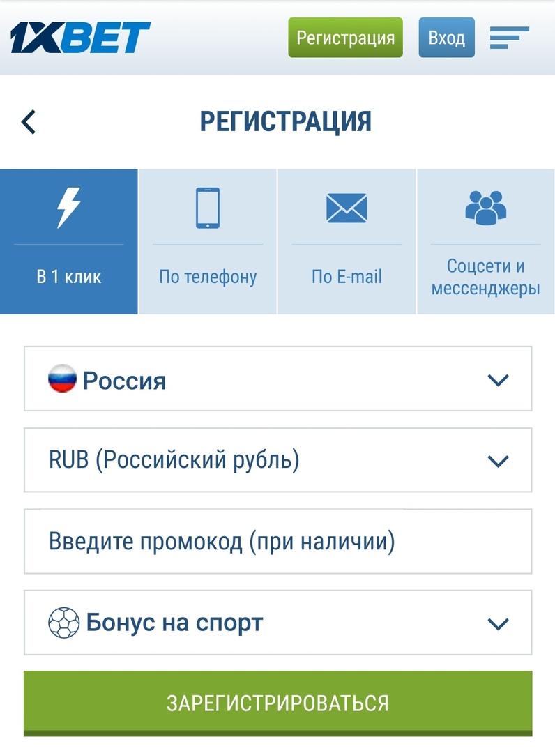 mobilnaya-versiya_4.jpg