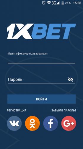 Screenshot_20180424-153640-e1524573797308.png