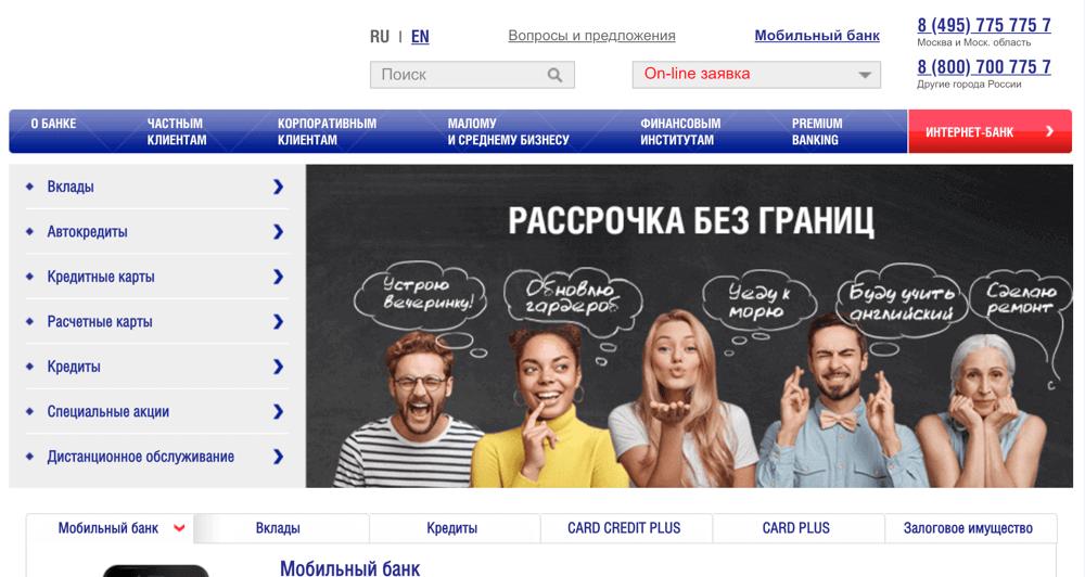 evropabank-site-1.png