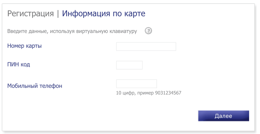 evropa-bank-4.png