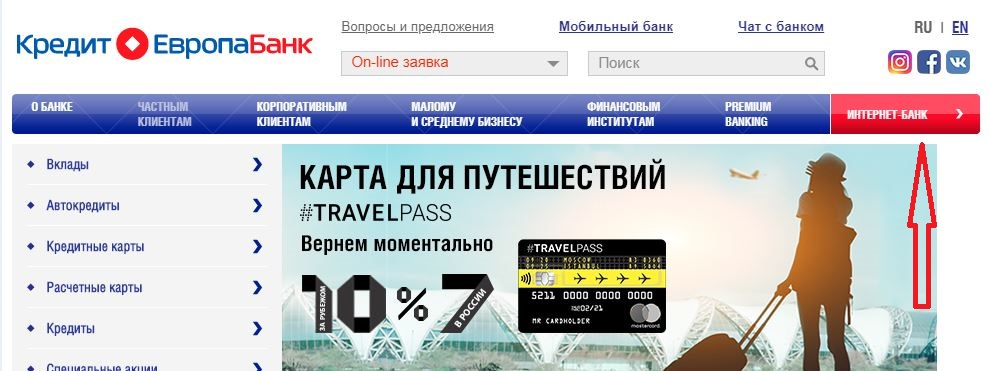 evropa-bank-4-1.jpg