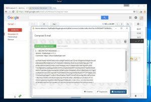 mailvelope-300x203.jpg