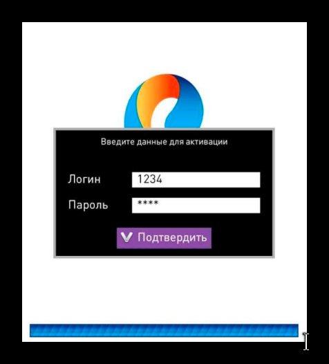 proverit-tehnicheskuyu-vozmozhnost_012.jpg