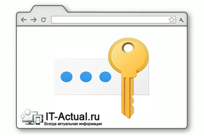 Does-not-accept-password-why-and-fix-3.png