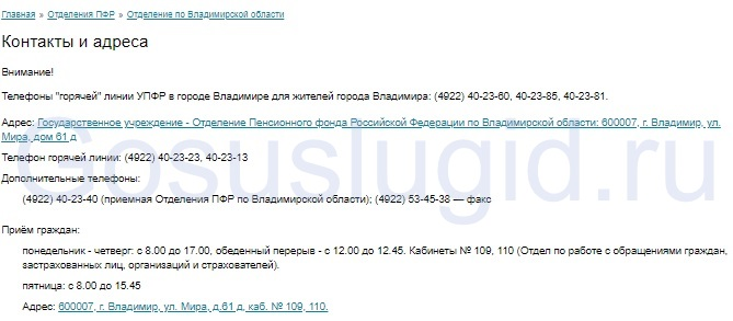 8.-Adres-PFR.jpg