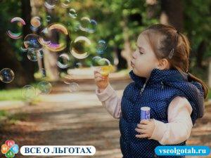 kid-1241817_640-300x225.jpg
