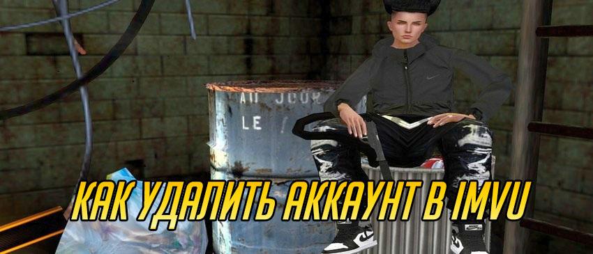 playsector.ru_201901241801001.jpg