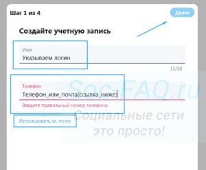 screenshot_1-5-300x248.png