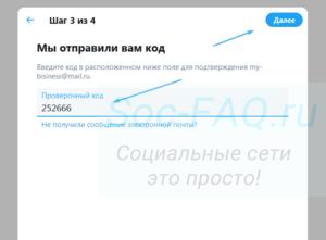 screenshot_5-1-300x221.png
