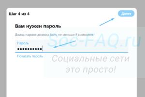 screenshot_6-300x201.png