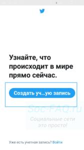screenshot_10-168x300.png