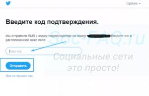 screenshot_16-300x194.png