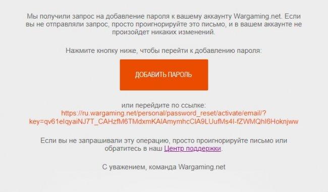 vostakk-wot-3-650x381.jpg