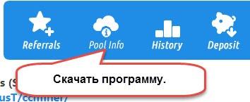 eobot-kak-zarabotat-oblakom-protc18.jpg