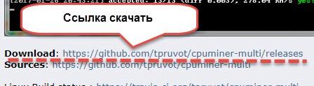 eobot-kak-zarabotat-oblakom-protc20.jpg