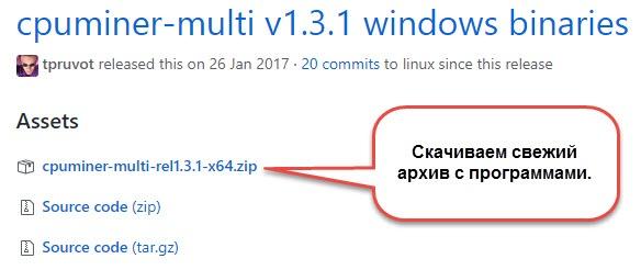 eobot-kak-zarabotat-oblakom-protc21.jpg