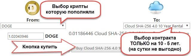 eobot-kak-zarabotat-oblakom-protc14.jpg